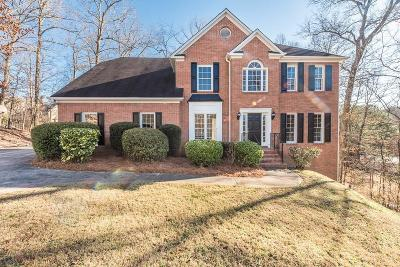 Mableton Single Family Home For Sale: 641 Summertree Court SE