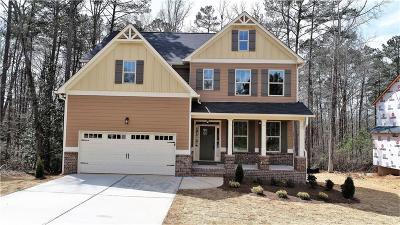 Austell Single Family Home For Sale