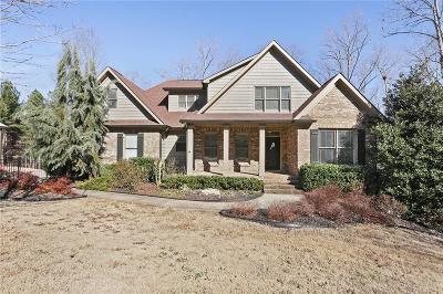 Loganville Single Family Home For Sale: 2117 Seths Ridge
