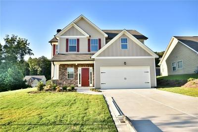 Dawsonville Single Family Home For Sale: Lot 87 Tbd