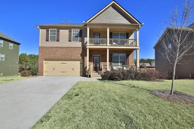 Newnan Single Family Home For Sale: 202 Inverness Avenue