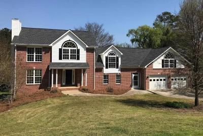 Adairsville Single Family Home For Sale: 540 Fieldwood Drive NW