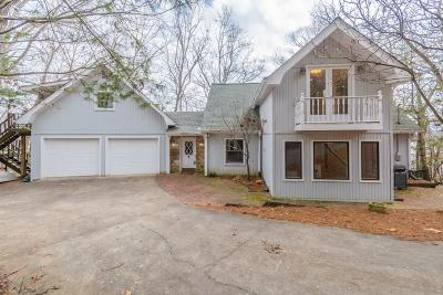 Forsyth County, Gwinnett County Single Family Home For Sale: 9460 Chestatee Court