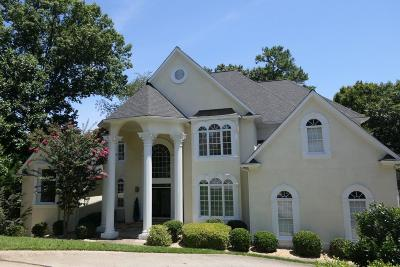 Roswell Single Family Home For Sale: 410 S Doolin Drive