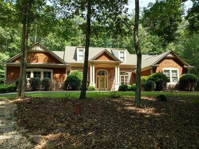 Lumpkin County Single Family Home For Sale: 112 Honey Tree Terrace