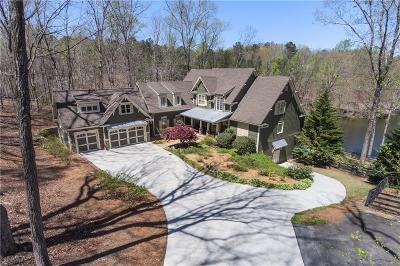 Canton Single Family Home For Sale: 255 Iron Mountain Road