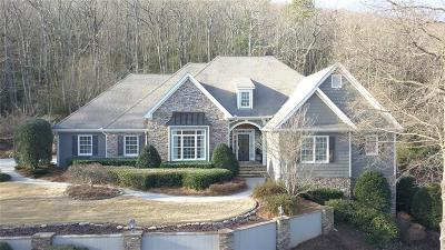 Habersham County Single Family Home For Sale: 809 Crabapple Road