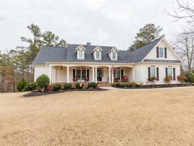 Loganville Single Family Home For Sale: 213 Chandler Walk