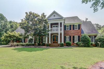 Marietta Single Family Home For Sale: 4366 Columns Drive