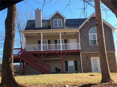 Dahlonega Single Family Home For Sale: 215 Cherrystone Walk