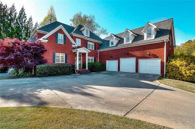 Roswell Single Family Home For Sale: 580 Boulder Way