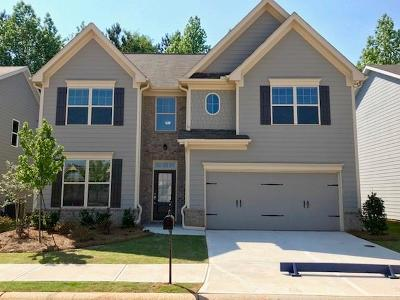McDonough Single Family Home For Sale: 316 Meeting Street