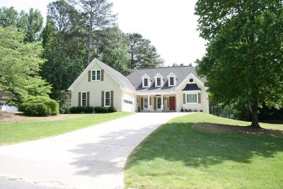 Cumming Single Family Home For Sale: 5935 Camp Chase