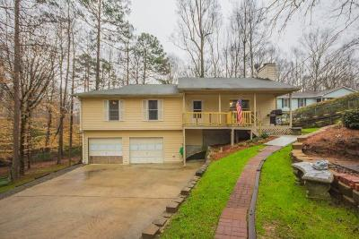 Flowery Branch Condo/Townhouse For Sale: 6342 Garden Lane