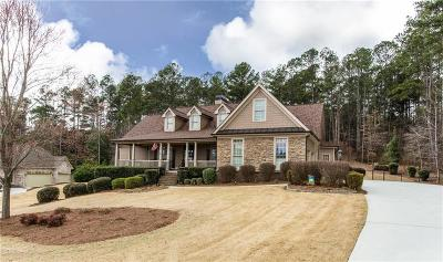Loganville Single Family Home For Sale: 208 Chandler Walk