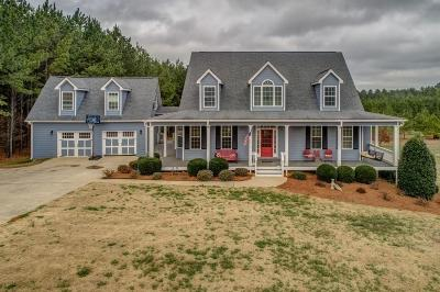 Bartow County Single Family Home For Sale: 12 Secretariat Road SE