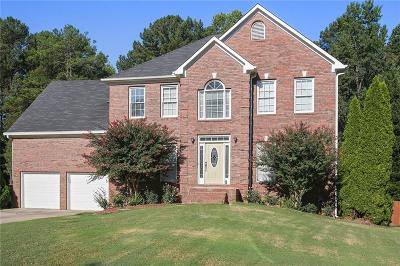 Mableton Single Family Home For Sale: 4586 Kinsdale Drive SW