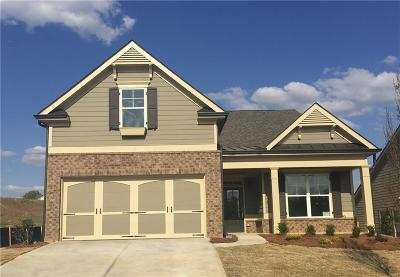 Holly Springs Single Family Home For Sale: 133 Fieldbrook Crossing