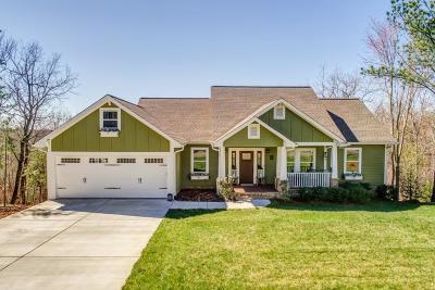 Jasper Single Family Home For Sale: 1090 Hunters Ridge