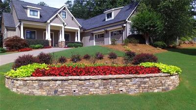 Cartersville Single Family Home For Sale: 31 Somerset Lane