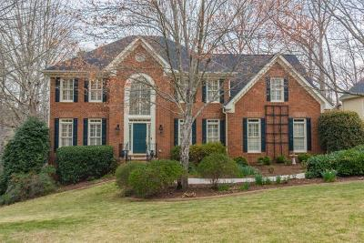 Lawrenceville Single Family Home For Sale: 728 Barongate Drive