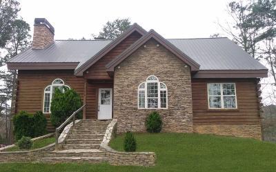 Ranger Single Family Home For Sale: 430 Marque Lane NE