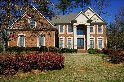 Atlanta Single Family Home For Sale: 1012 Willowood Lane SW