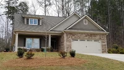 Dallas GA Single Family Home For Sale: $325,836