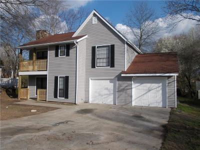 Duluth Single Family Home For Sale: 2337 Edge Court
