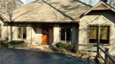 Pickens County Single Family Home For Sale: 207 Muirfield Way