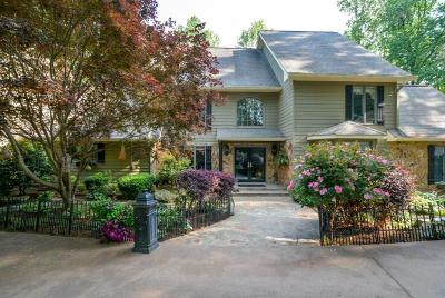 Forsyth County Single Family Home For Sale: 3775 Adams Road