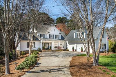 Single Family Home For Sale: 1195 Gordon Combs Road NW