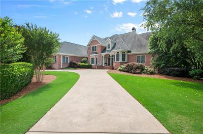 Cartersville Single Family Home For Sale: 483 Waterford Drive