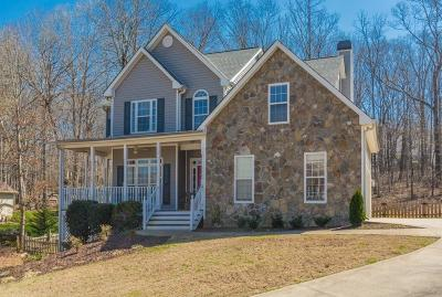 Forsyth County Single Family Home For Sale: 7715 Paces Lane