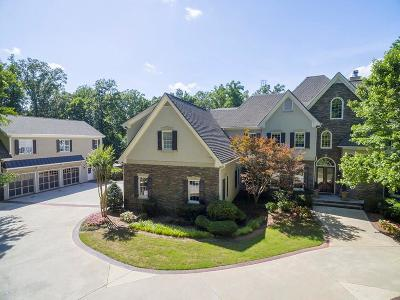 Kennesaw Single Family Home For Sale: 1049 Acworth Due West Road NW