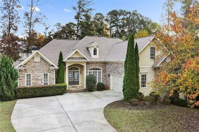 Lawrenceville Single Family Home For Sale: 1390 Arbor Hill Court