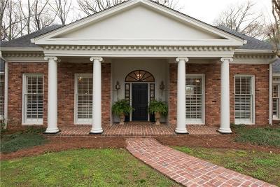 Atlanta Single Family Home For Sale: 3044 Slaton Drive NW