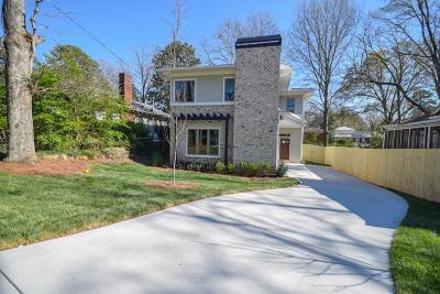 Atlanta Single Family Home For Sale: 1411 Van Epps Avenue SE