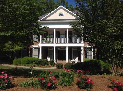 Mableton Single Family Home For Sale: 629 Vinings Estates Drive SE