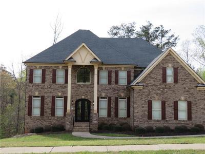 Douglasville Single Family Home For Sale: 7423 Breeze Street
