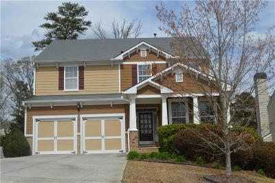 Mableton Single Family Home For Sale: 5935 Enclave Drive SE