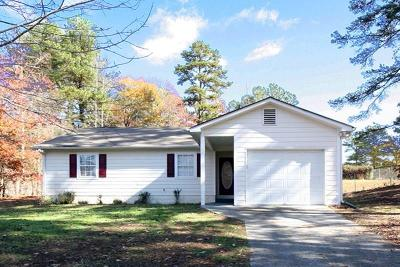 Lawrenceville Single Family Home For Sale: 1438 Ridgewood Place