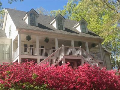 Bartow County Single Family Home For Sale: 20 Fawn Lake Trail NE