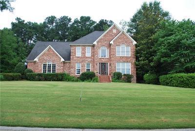 Calhoun GA Single Family Home For Sale: $325,000