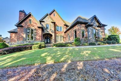 Braselton Single Family Home For Sale: 2252 Crimson King Drive