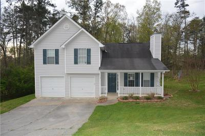 Adairsville Single Family Home For Sale: 21 Oak Grove Lane NW