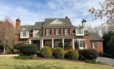 Ball Ground Single Family Home For Sale: 161 Hawks Club Drive
