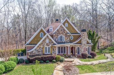 Lumpkin County Single Family Home For Sale: 32 Millers Place