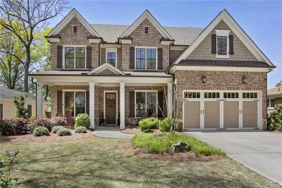 Brookhaven Single Family Home For Sale: 1453 Grant Drive NE