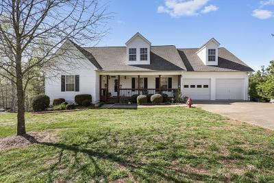 Ball Ground Single Family Home For Sale: 2885 Flatbottom Road